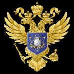 Официальный сайт Министерства науки и высшего образования Российской Федерации